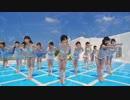 【PV Full】 アイのシナリオを踊ってみた(風) by NMB48 【期間限定】