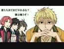 第38位:【手描き文アル】夏は短し恋せよ文豪【大体白目】 thumbnail