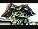西本願寺のここがツボ・雅流塾