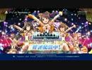 PSVRデレマス ビューイングレボリューション「EDIT LIVE」Yes! Party Time!!