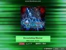 【K-shoot mania】Devastating Blaster【創作譜面】