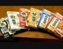 【CookDo料理祭】6種類の麻婆!マーボーステーキ他