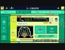 マリオメーカーゆっくり解説動画part109