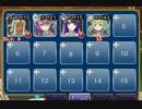 黒の復讐 神級 ☆3【千年戦争アイギス 救世主王子+未覚醒イベユニ】