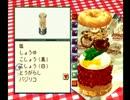 【バーガーバーガー】◆30代 はじめてのバーガーチェーン経営◆part19