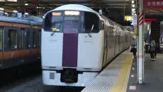 西国分寺駅(JR中央本線)を通過・発着する列車を撮ってみた