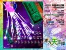 【東方天空璋 Extra】 霊夢 【 道中で残機カンスト】