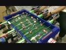 【fabcross】全員FW!サッカー盤と電動ドリルを合体させてみた