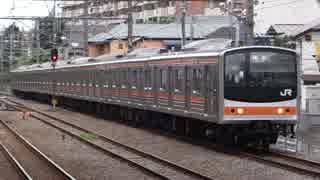 西国分寺駅(JR武蔵野線)を発着する列車を撮ってみた