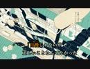 【ニコカラ】あのプリズムによろしく (On Vocal) ±0