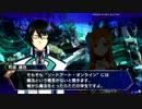 17/8/13 電撃FCI 金山コムテ ランダム2on ①