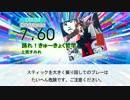 【DTX】踊れ!きゅーきょく哲学 / 上坂すみれ [FULL]【アホガール】