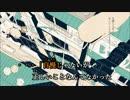 【ニコカラ】あのプリズムによろしく (On Vocal) -3
