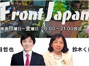 【Front Japan 桜】マッドマンセオリーとデッドライン / 欧州から考えるユダヤ人問題 第一回[桜H29/8/14]
