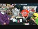 【ゲスラブ】いい大人達のアナログゲームアイランド('17/06) 再録 part1