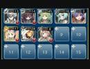 黒の復讐 神級 ☆3 白以下 未覚醒
