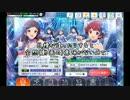 【ミリシタ】イベントで効率的に最高ランクアイドルをお迎えする方法