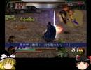 真・三国無双2 第5武器コンプゆっくり実況プレイ動画<夏候惇>後半
