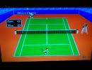 [実況]「テニス(FC)」初めて真剣にやってみた。【ニコニコ動画】