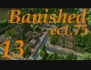 Banished - ColonialCharter1.75 Pt13 【Community】