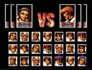 #8 ファミコン版 ザ・キング・オブ・ファイターズ96