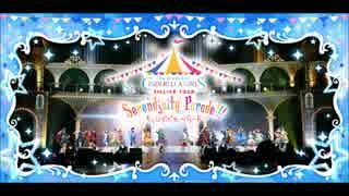 DJぴにゃによる Serendipity Medley!!! SSA1日目バージョン振り返り動画