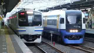 市川駅(JR総武快速線)を通過・発着する列車を撮ってみた