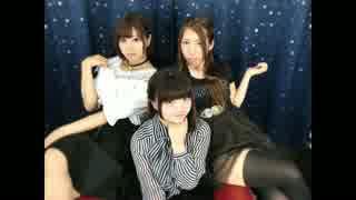 【aquor'sボカロ部】Girls【踊ってみた】