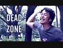 DEAD ZONEを一瞬で作って簡単ガチバトル!!