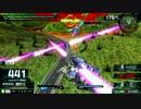 【EXVSMBON】全国大会猛者との激闘!トールギスⅢ視点/固定part1【動画道】