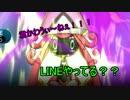 【性欲】世界一えっちなポケモンバトル ポケモンSM(サンムーン)#6
