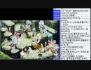【ケルブレ】マオーのエンジョイ! ケルベロス大運動会2017 再録 part4