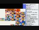 【ケルブレ】マオーのエンジョイ! ケルベロス大運動会2017 再録 part5