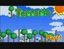 [ゆっくり実況]第一戦闘特別区域terraria