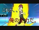 【Z技のお手本】Z技はこうやって使え ポケモンSM(サンムーン)#9