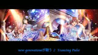 DJぴにゃによる Serendipity Medley!!! SSA 2日目バージョン振り返り動画