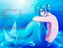 【海汰/テト/ディレイラマ/Sirene】電光浴-1/サイレン*Siren*【UTAUカバー】
