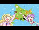 アイドルタイムプリパラ 第20話「ハッピー米バースデイ」