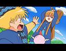 魔法陣グルグル 第5話「救え!シュギ村!」