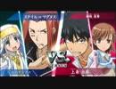 第二回大阪オフ会チーム戦1 ステイル(ジーマ)vs上条(チュン)