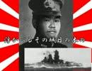 軍艦マーチ(淫夢)