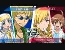 第二回大阪オフ会チーム戦7 土御門(京麻)vsオリアナ(おもち)