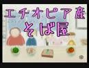 【実況】トロのサイコパスな生活part10【どこでもいっしょ私なえほん】