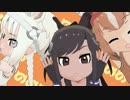 第27位:【MMDけもフレ】 サラブレッドがsmooooch・∀・ 【モデル配布】 thumbnail