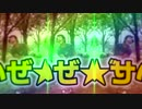 YOUKAI ZONEを一瞬で作って簡単ガチバトル!!