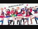 [踊ってみた]Snow halation[9れんじゃーι(๑• д•́ )/✧] thumbnail