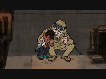 アニメで学ぶ 米軍兵士から見た...