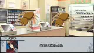 【シノビガミ】ガチャなんぞ引きとうない 後篇【実卓リプレイ】
