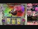 【戦国コレクション2の本気】 無幻斬りレインボー(95%)