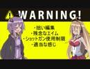 【PUBG】結月ゆかりの射撃演習part15-終-【VOICEROID実況】